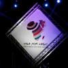 La troisième édition de Visa for Music a démarré en force.